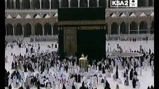 Download How to Perform Umrah (full) - Procedure of Umrah - KSA2 - 2011 Video