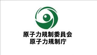 Download 第6回主要原子力施設設置者の原子力部門の責任者との意見交換会(平成30年08月03日) Video