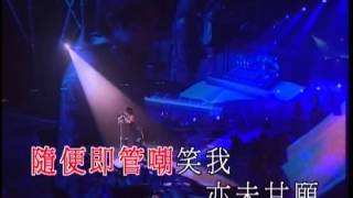 Download 謝霆鋒 Viva Live 演唱會 完整版 (清晰) part 1/2 Video