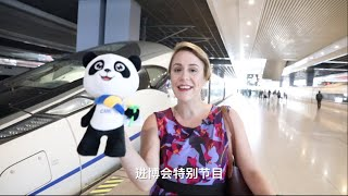 Download Xinhua Special: Everything you need to know to start your CIIE journey Video