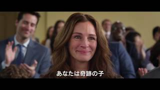 Download 映画『ワンダー 君は太陽』本予告編 Video