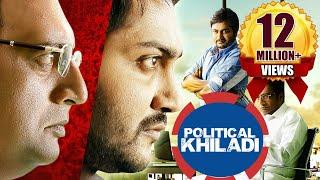 Download Political Khiladi (KO 2) 2017 Latest South Indian Full Hindi Dubbed Movie | Bobby Simha, Prakash Raj Video