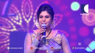 Download Ramesh Pisharody Latest Comedy Show | Onam Xtreme 2017 | Kaumudy TV Video