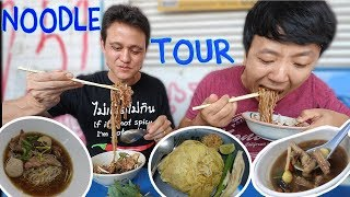 Download AUTHENTIC Thai NOODLE Tour in Bangkok with Mark Wiens! Video