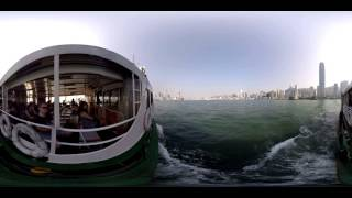 Download 360 Degrees Hong Kong Star Ferry Across Victoria Harbour To Kowloon Video