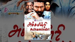 Download Achamindri Video
