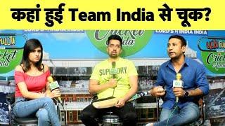Download LIVE: कहां हुई Team India से चूक जो फिर नहीं हुआ Lord's में India India? क्या सही क्या गलत | #CWC19 Video