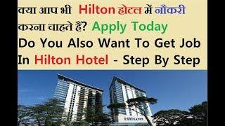 Download Hilton Hotel Job Vacancies Video