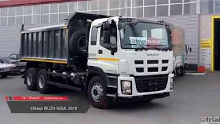ISUZU GIGA Prime Mover New Powerful Tractor Head Free