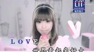 Download Fei Yu - Xing Fu Zui Zhong Hua (Hayate the Combat Butler OST) Video