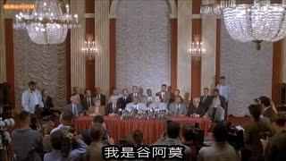Download #413【谷阿莫】4分鐘看完1996籃球救地球的電影《怪物奇兵 Space Jam》 Video