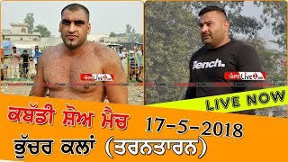 Download Farindipur V/s Chohla Sahib Bhuchar Kalan (Tarantaarn) Kabaddi Show Match 2018 Video