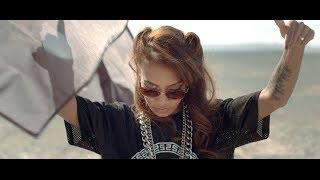 Download Yellow Claw - Shotgun ft. Rochelle Video
