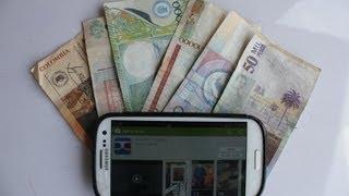 Download Detectar billetes usando Celular Android - Para personas con Discapacidad Visual Video