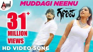 Download Ganapa   Muddagi Neenu   Sonu Nigam   Jayanth Kaikini   Santhosh   Priyanka   New Kannada Video