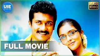 Download Vel - Tamil Full Movie | Suriya | Asin | Vadivelu | Yuvan Shankar Raja Video