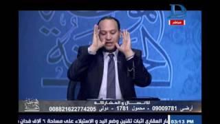 Download الموعظة الحسنة  مع الشيخ ″اسلام النواوي″ حلقة 27-5-2017 Video