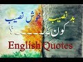 Download Lucky quotes | Khushnaseeb | Badnaseeb quotes| By Golden Wordz Video