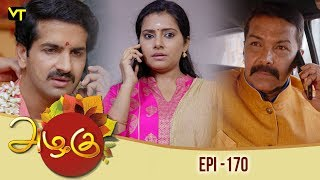 Download Azhagu - Tamil Serial | அழகு | Episode 170 | Sun TV Serials | 11 June 2018 | Revathy | Vision Time Video