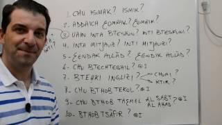 Download Perguntas pessoais em árabe - Lição 65 Video