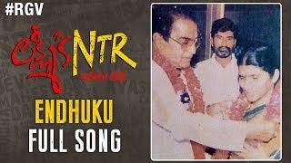 Download Endhuku ? Full Song | Lakshmi's NTR Movie Songs | RGV | Kalyani Malik | Sri Krishna | Sira Sri Video