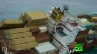 Download Cargo ship losing cargo Video