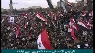 Download رئيس سورية د.بشار الأسد في ساحة الأمويين بين أبناء شعبه Video