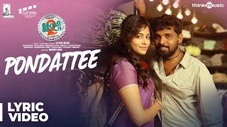 Download Golisoda 2 | Pondattee Song | SD Vijay Milton | Bharath Seeni, Samuthirakani | Achu Video