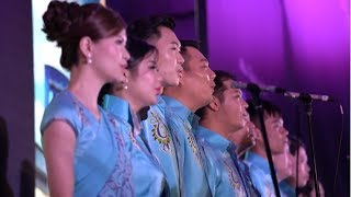Download EcoWorld Choir Performs at BBCC Ground Breaking Ceremony Video