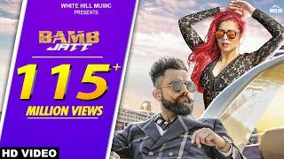 Download Latest Punjabi Songs 2018 : Bamb Jatt | Amrit Maan | Jasmine Sandlas Ft. DJ Flow | White Hill Music Video