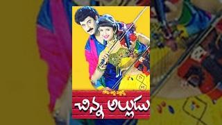 Download Chinna Alludu | Full Length Telugu Movie | Suman | Aamani | TeluguOne Video