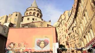 Download دليل اسطنبول - أهم المعالم السياحية وموقعها وتعرفة الدخول - Video
