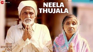 Download Neela Thujala   Lata Bhagwan Kare   Lata K, Sunil K, Radha C & Rekha G   Prashant M & Girija M Video