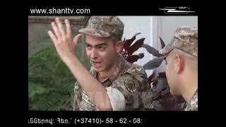 Download BANAKUM 19.07.2012 Video
