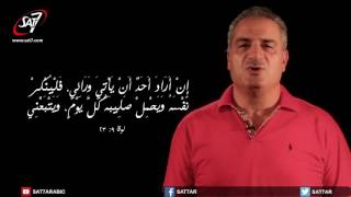 Download Bible reading i am 222 - أنا هو ٢٢٢ Video