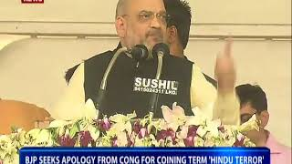 Download Amit shah seeks apology from congress president for maligning Hindus Video