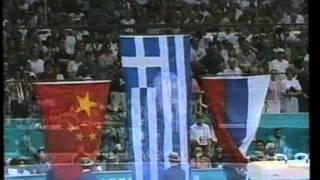 Download Atlanta 1996 Olympic Games - Ελληνικά μετάλλια ( Greek medals ) Video