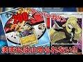 Download 【ポケモンカード】ちゃんと200ダメージ出すところもお見せしたいガブリアス&ルカリオ【PTCGO】 Video