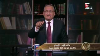Download وإن أفتوك - علاقة الزنا بالإيمان .. د. سعد الهلالي Video