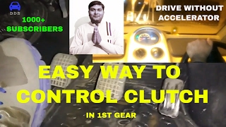 Download CLUTCH CONTROL IN CAR HINDI||CONTROL WITHOUT ACCELERATOR || DESI DRIVING SCHOOL Video