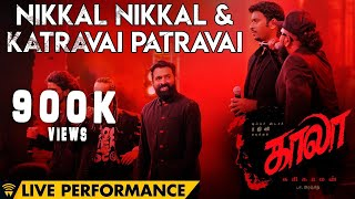 Download Nikkal Nikkal & Katravai Patravai Live Performance at Kaala Audio Launch | Rajinikanth | Pa Ranjith Video