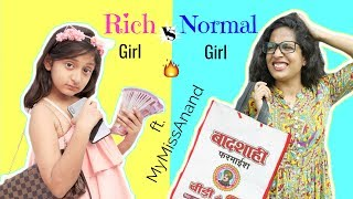 Download RICH vs NORMAL GIRL ft. MyMissAnand | #Fun #Sketch #Roleplay #ShrutiArjunAnand Video