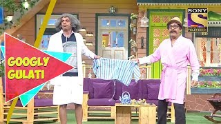 Download Dr. Gulati Fights For His Shorts | Googly Gulati | The Kapil Sharma Show Video