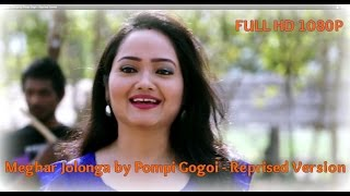Download Meghar Jolonga by Pompi Gogoi - Reprised Version Video