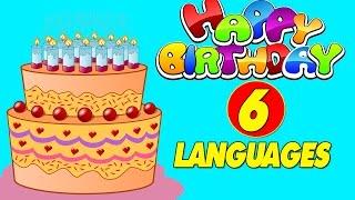 Feliz Cumpleaños Las Mañanitas Chistosas Con Mariachis En El Día