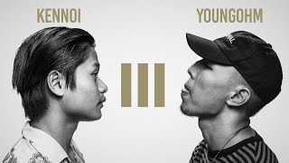 Download TWIO3 : EP.7 ″ KENNOI vs YOUNGOHM ″ | RAP IS NOW Video