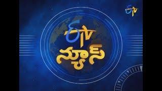 Download 7 AM | ETV Telugu News | 18th May 2019 Video