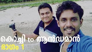 Download Kochi to Andaman Malayalam Vlog Series Part 1 with Eizy Travel Video