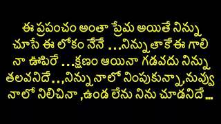 Download తెలుగు ప్రేమ కవిత   telugu prema kavithalu   telugu love stort Video
