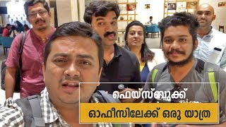 Download A Trip to Facebook Hyderabad Office from Kochi via Bangalore Video